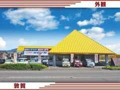 国道27号パイパス西野神交差点を下りて敦賀駅方面に進むと、道路沿いすぐ右手。黄色のトンガリ屋根が目印です♪