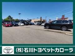 ☆当店の展示車の一部です。トヨタ車以外のお車も展示しております。お探しの車がありましたら、お気軽にお問い合わせくださいね