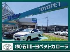 ☆県道305号線「上小松」交差点そば。新車ショールームと併設されております。