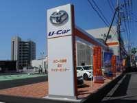 トヨタカローラ静岡(株) 富士マイカーセンター