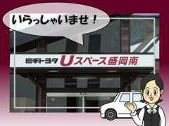 タイミングにより他店へお車を移動している場合がございますので事前にお電話下さい♪