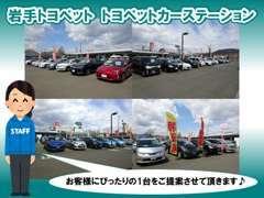当店では軽自動車からミニバン・低燃費で人気のハイブリッド車まで多数展示しております♪ぜひ遊びに来て下さいね(^-^)