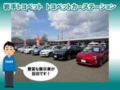 中古車はもちろんの事、話題の新車やご購入後のアフターサービス(整備・点検・車検・修理等)も当店にお任せ下さい♪