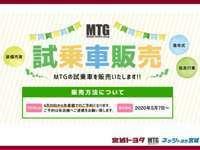 宮城トヨタ自動車(株) 岩沼店