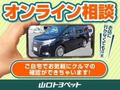 展示場は広く、豊富な車種を取り揃えております。ぜひとも、現車をご覧にご来店ください。