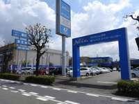ネッツトヨタ熊本 東バイパスマイカーセンター