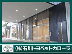 ☆皆様のご来店をスタッフ一同!「笑顔」でお待ちしております!「トヨペット金沢南中央店中古車」宜しくお願い致します。