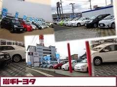 話題のハイブリッド・セダン・ミニバン・コンパクト・SUV・軽自動車まで多彩なラインナップでお客様をお待ちしております♪