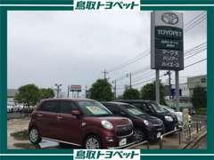 展示車多数!日本全国たくさん中古車がありますので、ぴったりの素敵なお車を一生懸命お探しいたします。