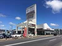福島トヨタ自動車 いわき平店