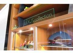 ■レクサスのこだわりが詰まった、LEXUS collectionを多数展示しております。
