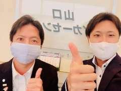web担当の左 岡本、右 後藤です! 気になるお車ございましたらお気軽にご相談ください☆