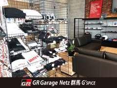 GRグッズや各種モータースポーツグッズもご用意しております。モータースポーツ好きのお客様もぜひご来店ください♪