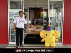 この度はGR garage Netz群馬 G'SPiCEをご覧頂き、誠にありがとうございます。お車について何でもご相談ください!