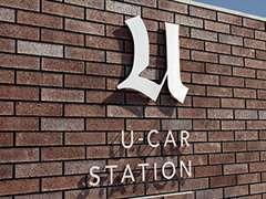 U-Carステーション富山南がオープン!