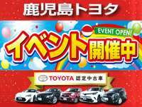 鹿児島トヨタ自動車 KTSオートシティ