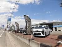 ネッツトヨタ徳島 U-CarShop吉野川店