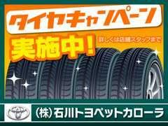 ☆購入後も大きな安心!「1年走行距離無制限」ロングラン保証が無料で付いています!※一部対象外の車輌もございます。