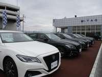 徳島トヨタ自動車 U-CarShop
