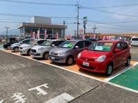 トヨタカローラ鹿児島 国分マイカーセンター