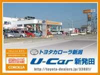トヨタカローラ新潟 U-Car新発田店