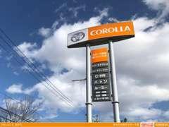 泉4号バイパス線沿い、オレンジ色の看板が目印です!
