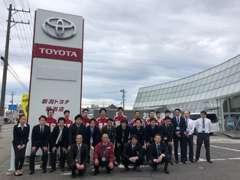 新潟トヨタ自動車株式会社新潟店(桜木IC下車すぐ)の隣にあるのでお気軽にご来店くださいませ。