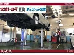 お客様の大切なお車をプロ集団のエンジニアが整備いたします。