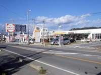 トヨタカローラ山形 長井店