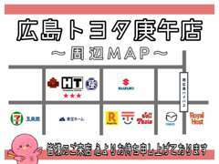 広島トヨタ庚午店です★広々としたショールームでおくつろぎくださいませ。皆様のご来店を心よりお待ちしております。