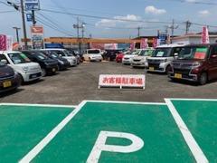 入ってすぐの左側にお客様駐車場を完備。たくさんの軽自動車があなたをお待ちしています♪