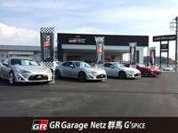 GR Garage Netz群馬 G'SPiCE null