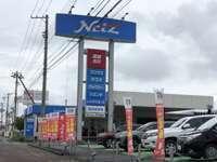 ネッツトヨタ宮城 古川店