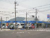 ネッツトヨタ静浜(株) 南安倍マイカーセンター