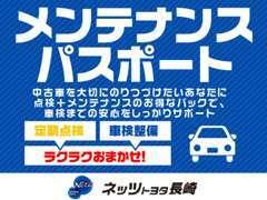 【福祉車両】トヨタウェルキャブステーションも併設。見て、触れて、体感してください!※展示中の福祉車両は新車です