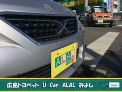"""T-Valueは、中古車選びの""""不安""""を""""安心""""に変える安心が見えるトヨタのU-Carブランドです。"""