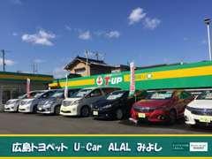 大きな展示場には様々な車種がございます!!