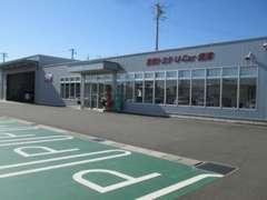 150号線沿いにある当店。オートバックスさんの向かいにございます。お気軽にお立ち寄りください。