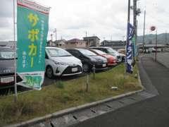 展示場には約70台もの車を揃えております!お気に入りの1台を探しに、是非いらしてください!