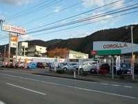 トヨタカローラ岩手(株) 釜石店