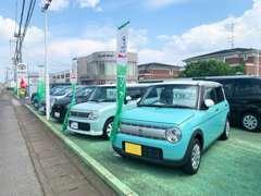 高品質のトヨタ車を中心に、常時50台以上を展示しています。旧50号線沿い、場所がご不明な場合にはお気軽にお問合せください★
