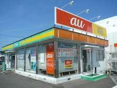 ☆トヨタau青葉店と併設しております!携帯電話も取り扱っております!