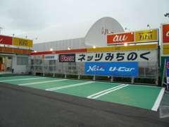 ★広々駐車場完備★お気軽にご来店下さい!