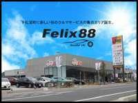 トヨタカローラ山口 Felix周南店