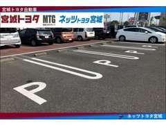 広々駐車場で楽々駐車!大きい車でもご安心ください!