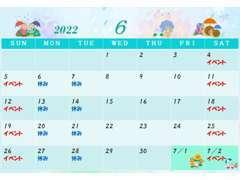 10月の営業カレンダーです☆土日も営業しております(*^^*)