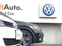 弊社はVolkswagen認定ディーラー店です。認定車には、安心の保証もございます。ご購入の際にはご確認くださいませ。