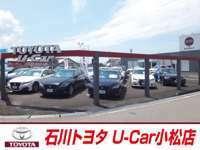 石川トヨタ自動車(株) U-Car小松店