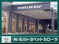 トヨペット金沢南中央店中古車 null