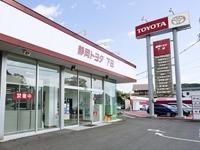 静岡トヨタ 下田店